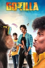 Gorilla (Gorilla Gang) (2019) UNCUT Hindi Dubbed