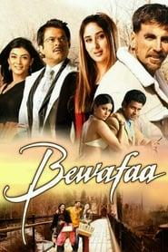 Bewafaa (2005) Hindi