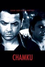 Chamku (2008) Hindi HD