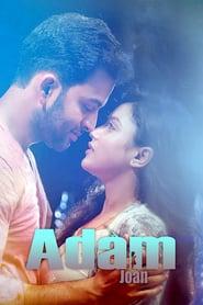 Adam Joan (2017) UNCUT Hindi Dubbed
