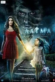Aatma (2013) Hindi