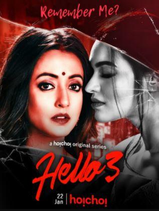 Hello 3 (2021) Hindi Season 3 Complete Hoichoi